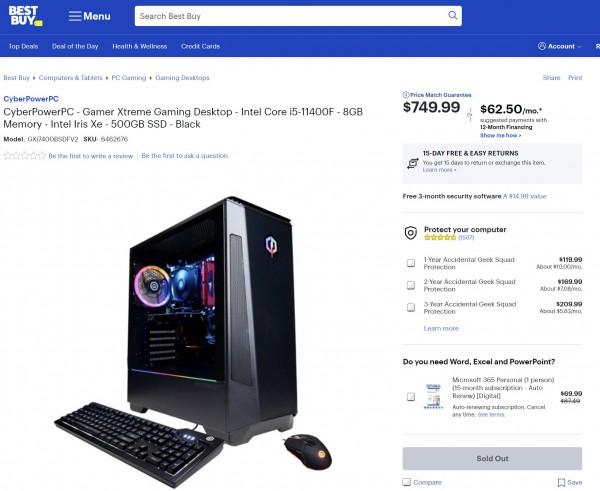 Gamer Xtreme Gaming Desktop