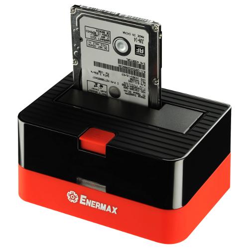 Enermax Ultrabox