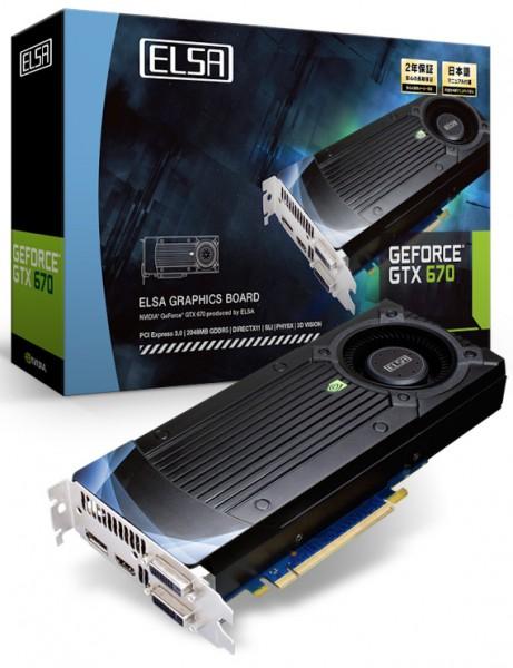 ELSA Gladiac GeForce GTX 670