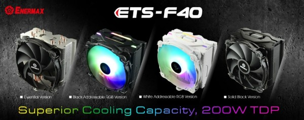 Enermax, ETS-F40 series, ETS-F40-BK, ETS-F40-W-ARGB, ETS-F40-BK-ARGB