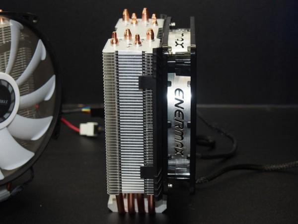 Enermax ETS-T40 FIT