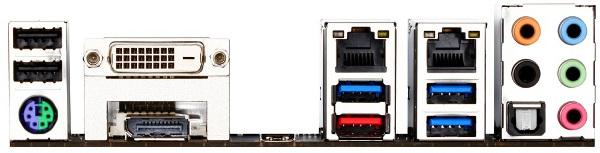 Gigabyte GA-X170-WS ECC