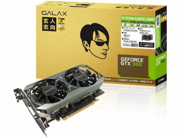 GALAX GF-GTX960-E2GBOC2SHORT