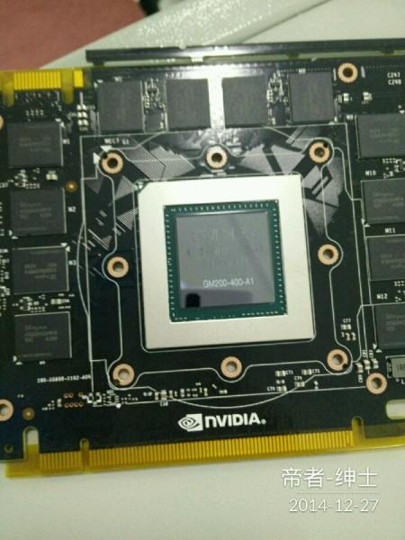 NVIDIA GM200