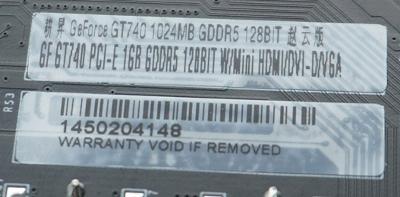 Galaxy GT 740, Galaxy, Gainward