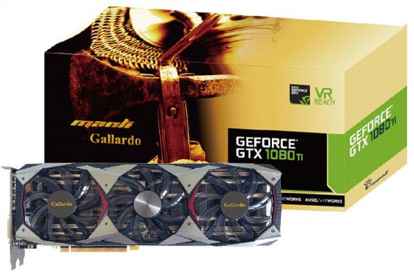 Manli GeForce GTX1080Ti Gallardo with RGB Lights