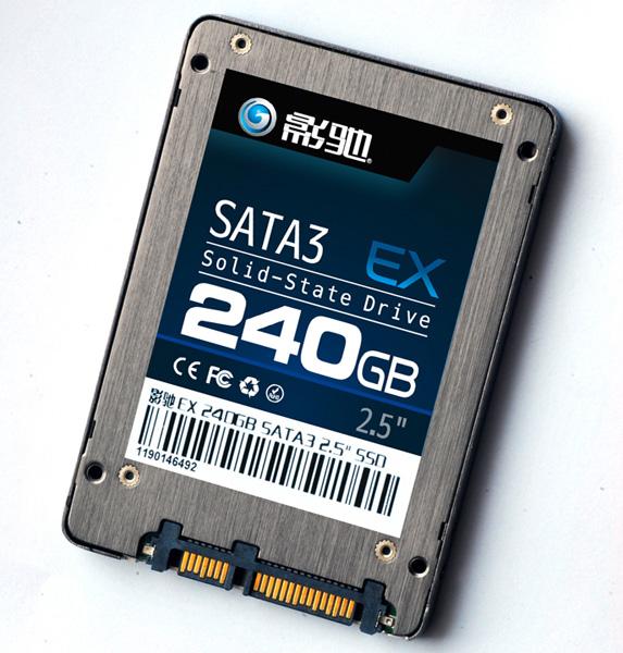 Galaxy Razor EX