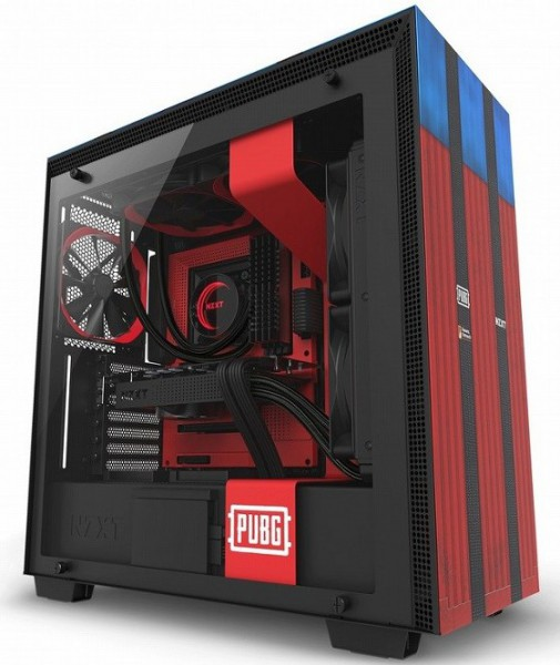 NZXT, H700 PUBG Limited Edition