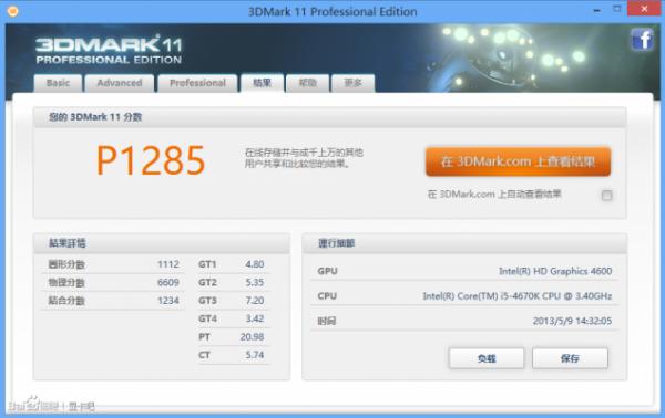 HD 4600 3D Mark11