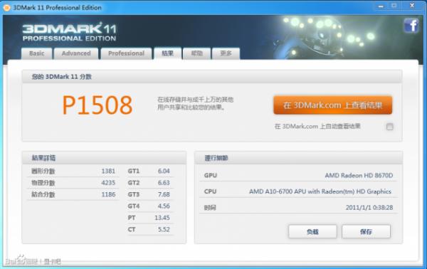 HD 8670D 3D Mark11