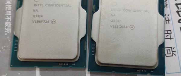 Процессоры Core i9-12900K уже доступны на китайском черном рынке по цене $700