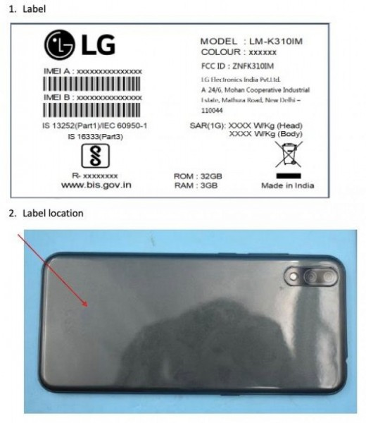 LG K31s, LM-K310lM