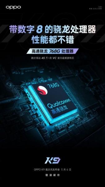 Смартфон Oppo K9 5G