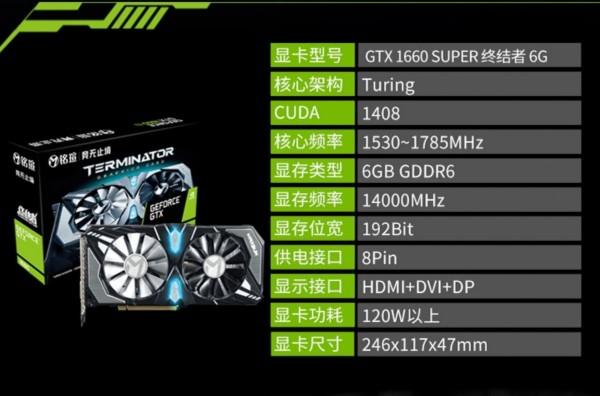 GeForce GTX 1660 SUPER