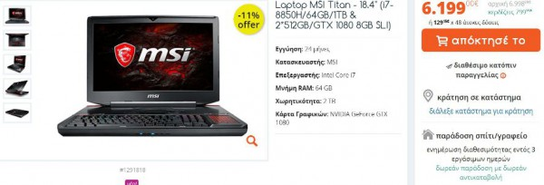 MSI TITAN GT83VR
