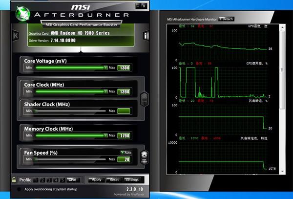 MSI Afterburner 2.2.0 Beta 10