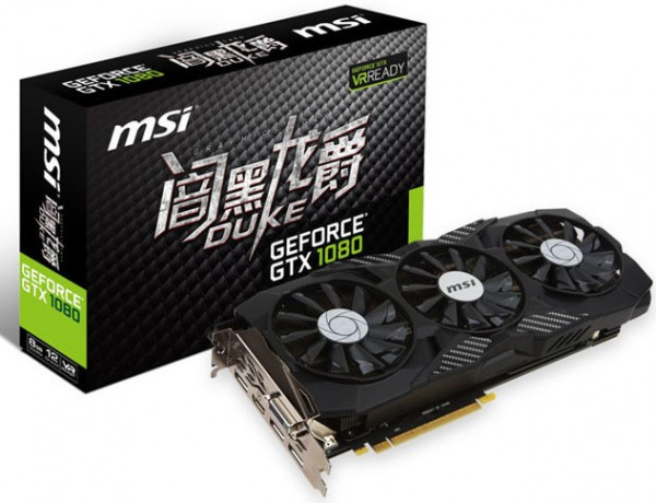 MSI GeForce GTX 1080 DUKE Edition