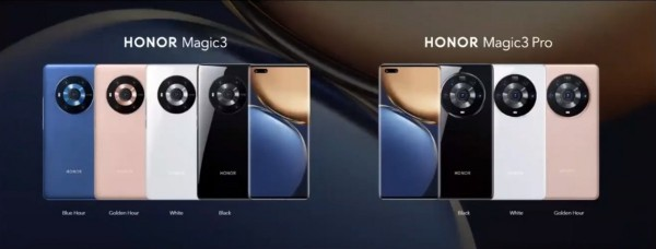 Honor Magic3 и Magic3 Pro