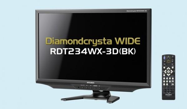 Mitsubishi RDT234WX-3D