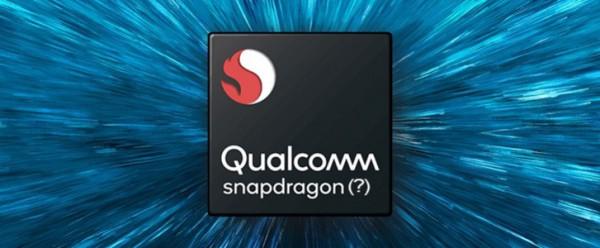 Qualcomm Mobile 215 Platform, QM215