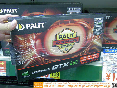Видеокарта Palit GeForce GTX 460 Smart Edition