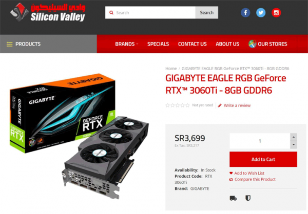 Gigabyte GeForce RTX 3060 Ti Eagle RGB