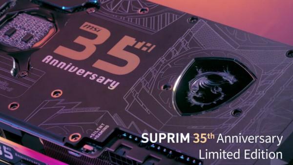 MSI GeForce RTX 3090 SUPRIM Anniversary Limited Edition
