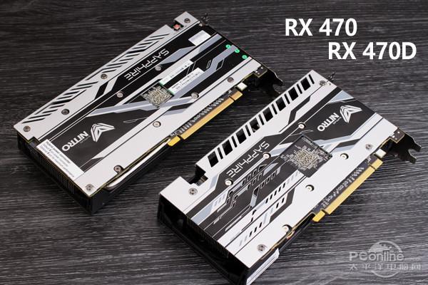 Sapphire Radeon RX 470D NITRO