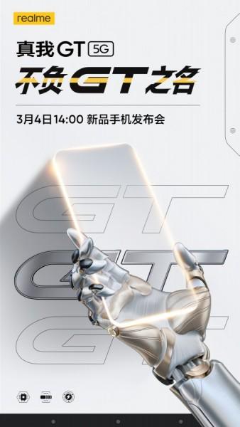 Realme GT 5G, Realme Race (RMX2202)