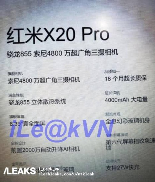 Redmi K20 Pro