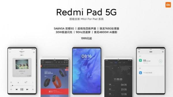 Redmi Pad 5G