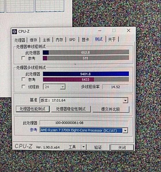 Ryzen 9 5900X, AMD Vermeer