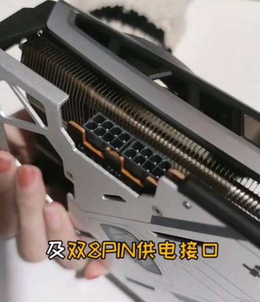Sapphire Radeon RX 6800 XT NITRO+, Sapphire Radeon RX 6800 XT NITRO+