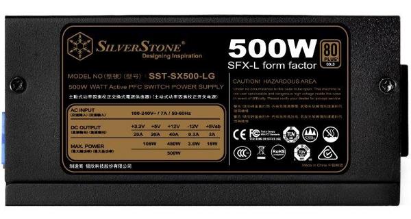 SilverStone SST-SX500-LG