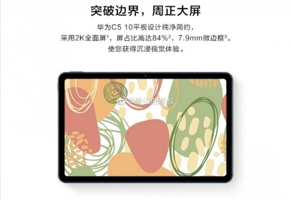 Huawei Tablet C5 10
