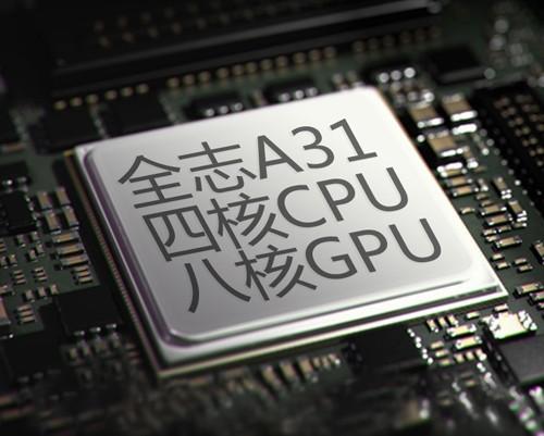 Tablet SoC-chip