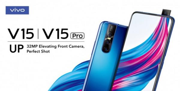 vivo V15 и vivo 15 Pro