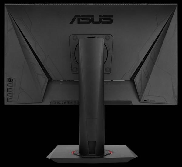 ASUS VG248QG