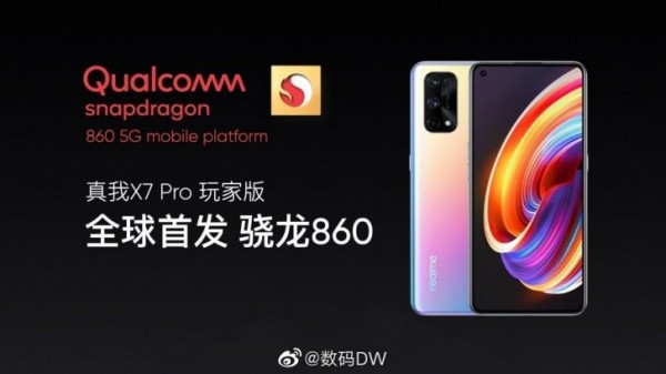 Realme X7 Pro Player, Snapdragon 860