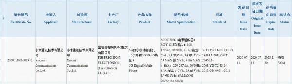Xiaomi, M2007J1SC, MDY-12-ED, 120 Вт