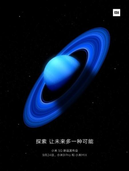 Xiaomi, Mi 9 Pro 5G, Mi Mix 4 5G
