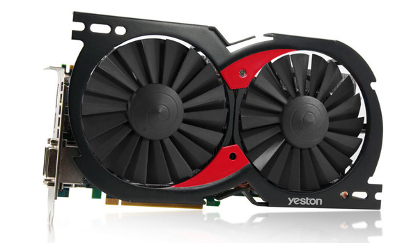 Yeston Gamer Master Radeon HD 7970