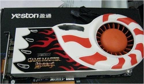 Yeston R6870 Game Master