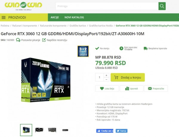 ZOTAC GeForce RTX 3060 Twin Edge OC (ZT-A30600H-10M)