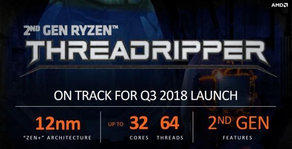 Ryzen Threadripper 2990X, Ryzen Threadripper 2950X