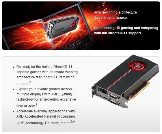 Видеокарты AMD Radeon HD 6770 и HD 6750