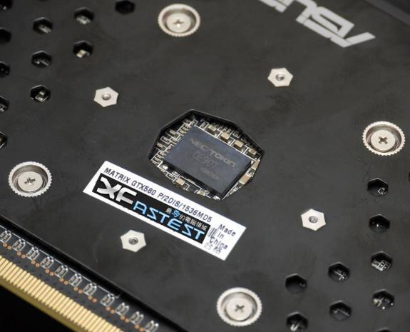 Видеокарта ASUS Matrix GTX 580