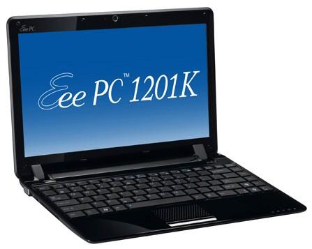 Asus Seashell Eee PC 1201K