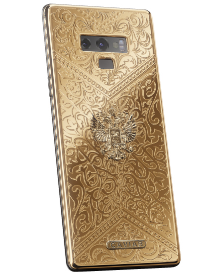 Samsung Galaxy Note9 Russia Gold