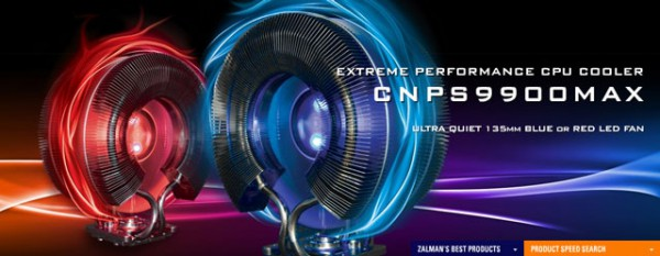 Процессорный кулер Zalman CNPS9900 Max